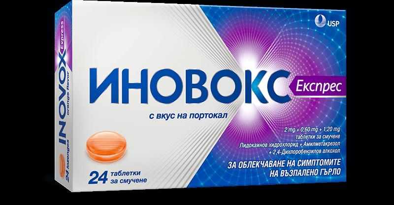 Inovox Orange